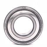 240 mm x 340 mm x 140 mm  FBJ GE240ES plain bearings